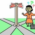 Info für Viertklasseltern: Welche Schule für mein Kind?